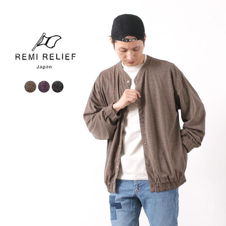 【40%OFF】REMI RELIEF(レミレリーフ) エステル 麻天竺 カーデ / メンズ / カーディガン ブルゾン / リネン / 日本製【セール】