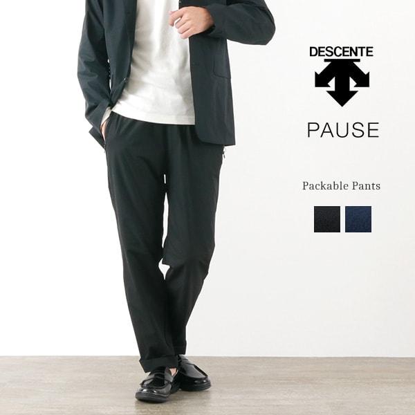 DESCENTE PAUSE(デサントポーズ) ストレッチ パッカブル パンツ / イージー スラックス / セットアップ / メンズ / PACKABLE PANTS / JG80