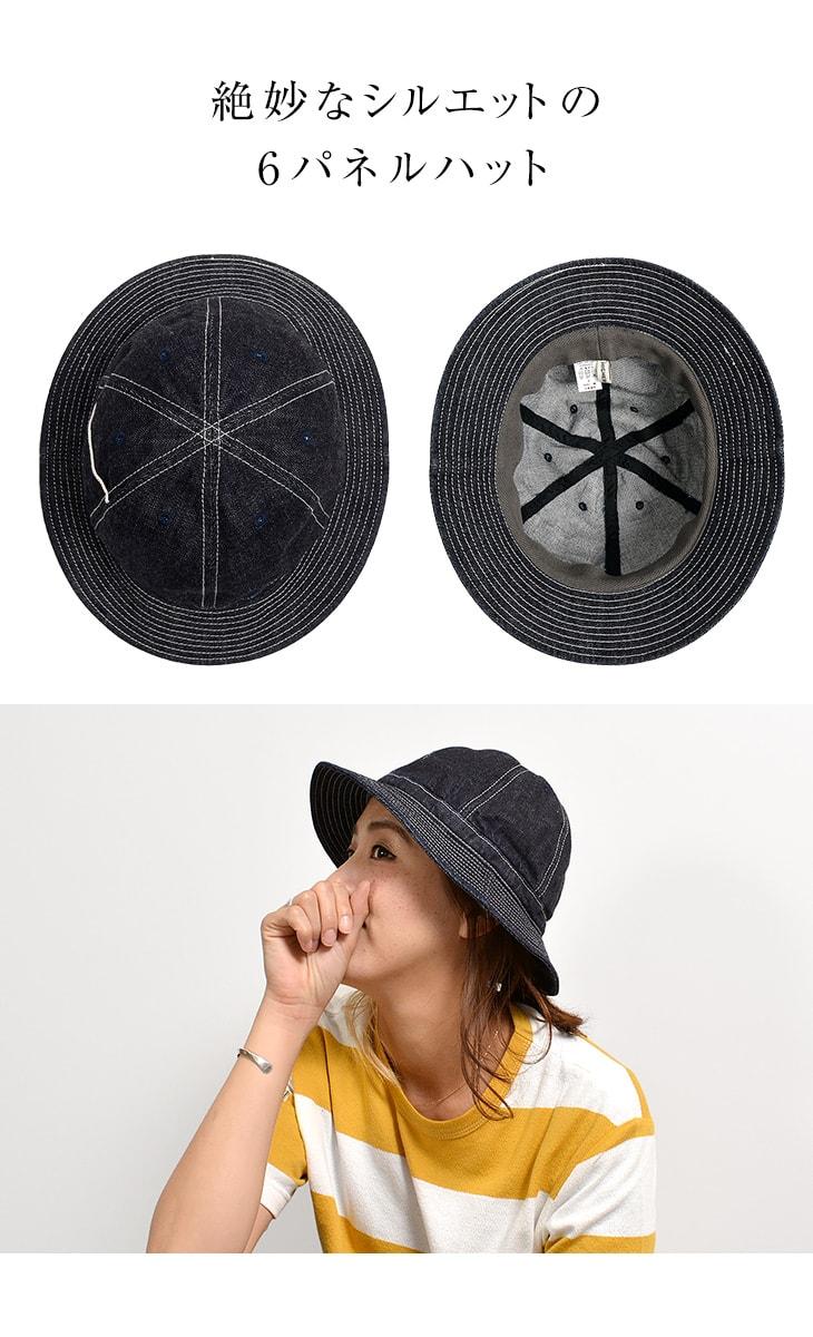 HIGHER(ハイヤー) セルヴィッチデニムパネル6 ハット / ワンウォッシュ / ワークハット / メンズ レディース / 日本製 / HT18005 / SELVAGE DENIM PANEL6 HAT
