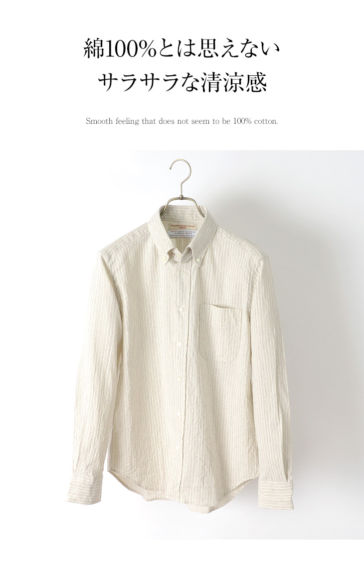 ROCOCO(ロココ) シジラストライプ クラシック ボタンダウン シャツ / スタンダードフィット / 長袖 / メンズ / 日本製