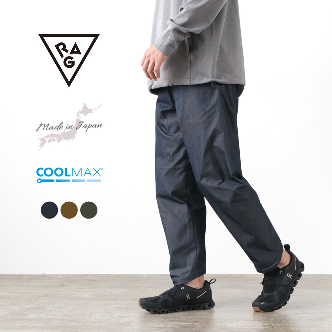 RAG(ラグ) ゴーアウト パンツ / メンズ / コーデュラ / クールマックス / 日本製 / ROCOCO / GO OUT PANTS
