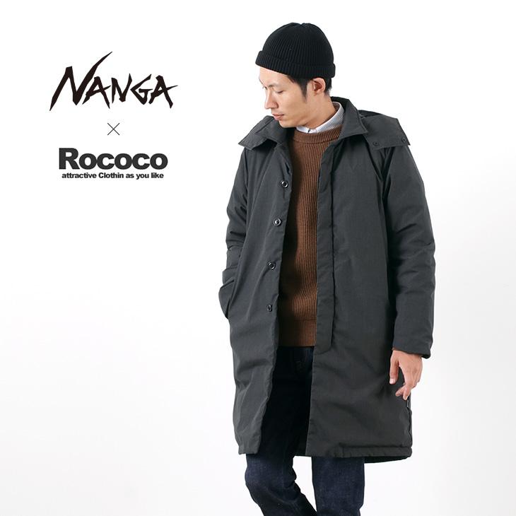 【期間限定!クーポンで10%OFF】NANGA(ナンガ) 別注 タキビ ダウンコート / ステンカラー / TAKIBI(焚火)生地 / メンズ / 日本製 / TAKIBI DOWN COAT/EXCLUSIVE