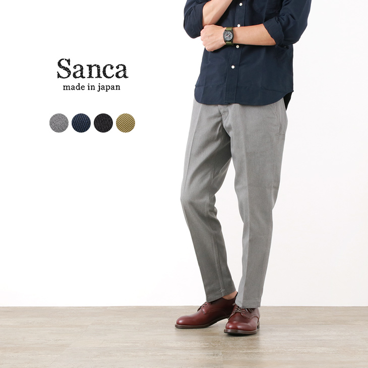 【30%OFF】SANCA(サンカ) カラー別注 TCツイル テーパード トラウザー / センタープレス / メンズ / 日本製 / TC TWILL TAPERD TROUSERS【セール】