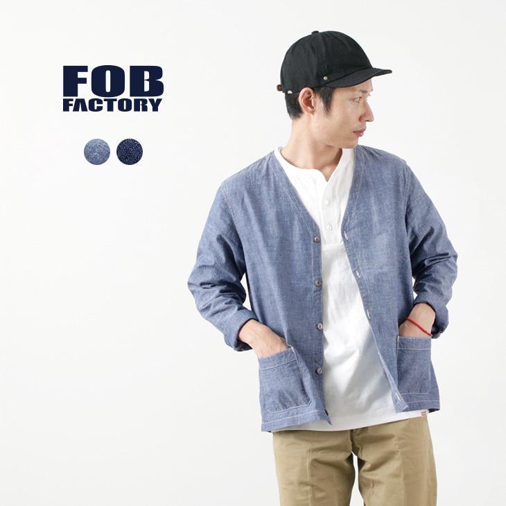 【30%OFF】FOB FACTORY(FOBファクトリー) F3444 シャツカーディガン / デニム / シャンブレー / メンズ / 日本製 / SHIRT CARDIGAN【セール】