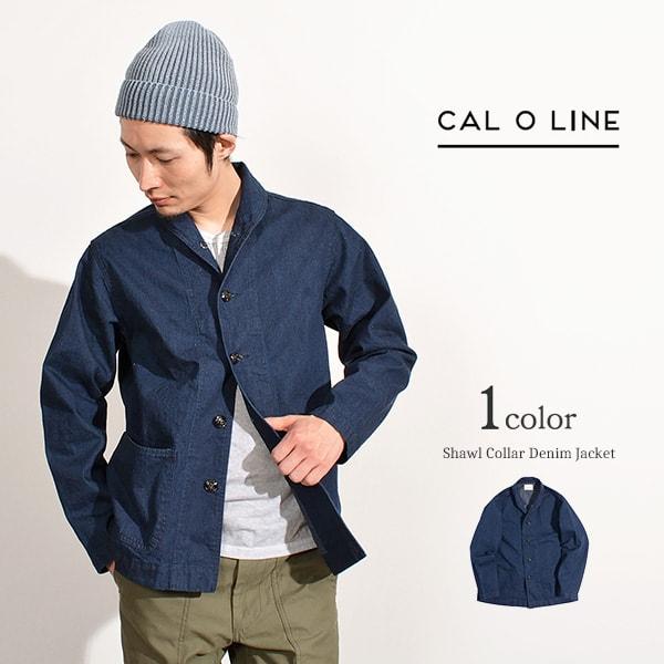 【20%OFF】CAL O LINE (キャルオーライン) ショールカラー デニムジャケット / USネイビー / カバーオール / メンズ / 日本製 / SHAWL COLLAR DENIM JACKET【セール】