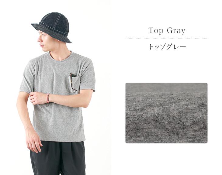 【20%OFF】BIOGRAPHY(バイオグラフィー) アフターサーフ クルーネック Tシャツ / メンズ / 半袖 / ミクロパイル / 日本製 / AFTER SURF TEE【セール】
