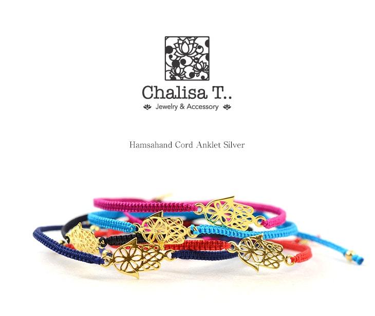 CHALISA T..(チャリッサ・ティー) ハムサハンド ノッティングコード アンクレット / シルバー925 / プレーティング