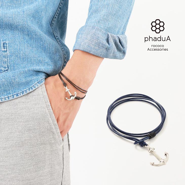 phaduA(パ・ドゥア) アンカー レザー ラップ ブレスレット / メンズ / レディース / ペア可 / シルバー925