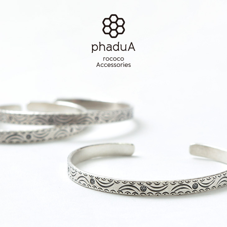 【期間限定!クーポンで10%OFF】phaduA(パ・ドゥア) バングル シルバー / ブレスレット / カレンシルバー / メンズ レディース / ペア