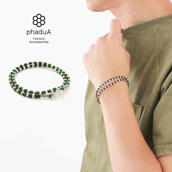 phaduA(パ・ドゥア) Wラップ ワックスコード カレンシルバー ブレスレット / メンズ / レディース / ペア可