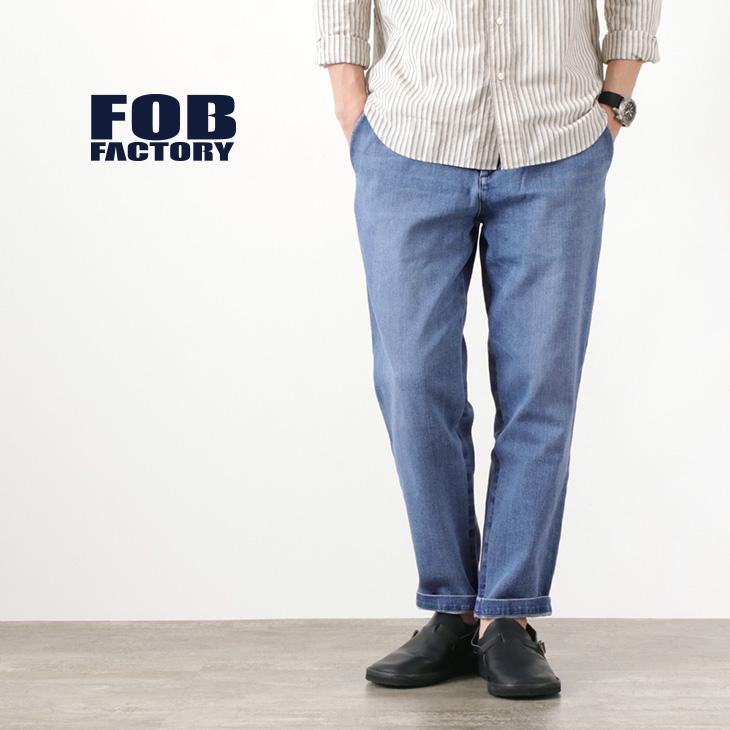 FOB FACTORY(FOBファクトリー) F0483 シシリア デニム / ストレッチ / オーガニック / パンツ / メンズ / 日本製 / SICILIA DENIM