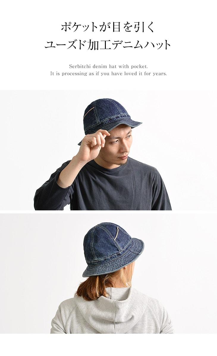 HIGHER(ハイヤー) セルヴィッチデニムパネル6 ハット / ユーズド加工 / ワークハット / メンズ レディース / 日本製 / HT18005 / SELVAGE DENIM PANEL6 HAT