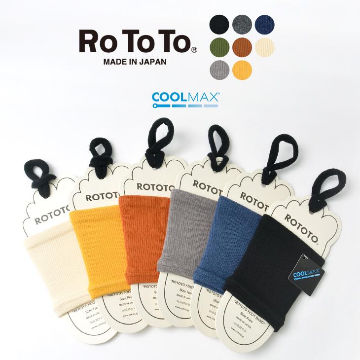 ROTOTO(ロトト) R1097 ロトト フットバンド / サンダルソックス 靴下 / メンズ / レディース / 日本製 / ROTOTO FOOT BAND