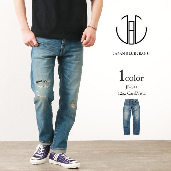 【30%OFF】JAPAN BLUE JEANS(ジャパンブルージーンズ) JB2311 12oz カリフォルニア ストレートデニム / 加工 / パンツ / Gパン / メンズ / 岡山 日本製【セール】
