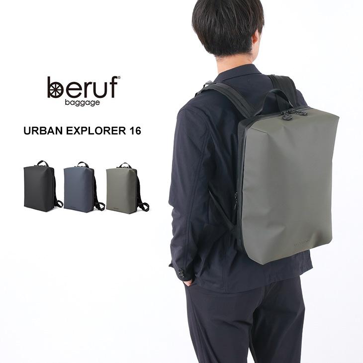 【期間限定!クーポンで10%OFF】BERUF(ベルーフ) アーバンエクスプローラー 16 バックパック / メンズ レディース / デイパック / リュック / 防水 / GEARED by beruf baggage / URBAN EXPLORER 16 / brf-GR15-DR