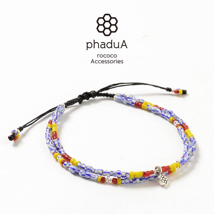 phaduA (パ・ドゥア) マルチ ハンドメイド ビーズ アンクレット / メンズ / レディース / ミサンガ / ペア / ワックスコード