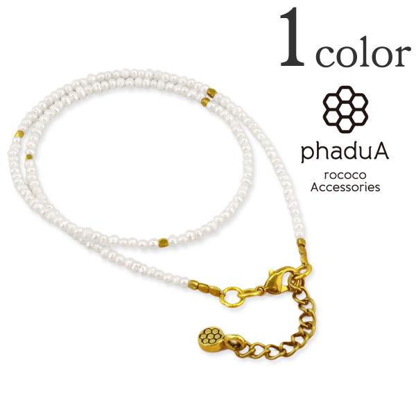 phaduA (パ・ドゥア) ベビーパールラップブレスレット(1.5mm)/淡水 真珠 レディース / MINI PEARL WRAP BRACELET