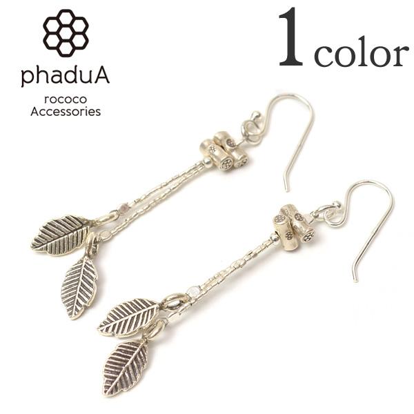 phaduA(パ・ドゥア) カレンシルバー リーフ ピアス / レディース
