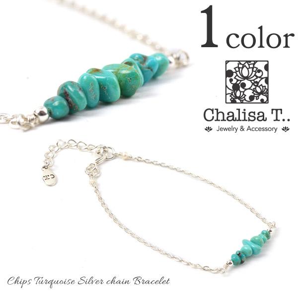 CHALISA T..(チャリッサ・ティー) チップス ターコイズ シルバーチェーン ブレスレット / レディース