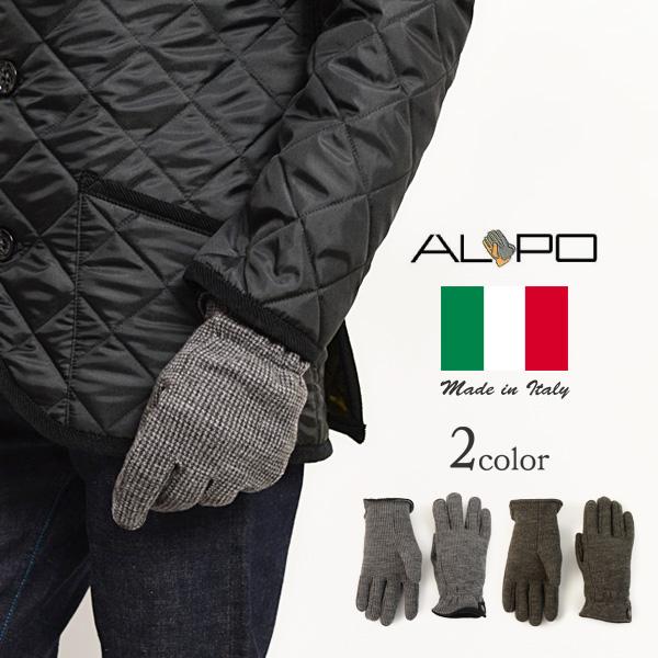 【期間限定!クーポンで10%OFF】ALPO(アルポ) ニットグローブ 千鳥格子 / ハウンドトゥースチェック / 手袋 / メンズ / イタリア製 / LANIER 154