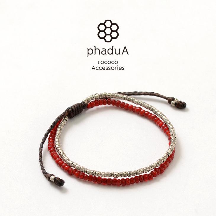 phaduA (パ・ドゥア) 2連ワックスコード ホワイトハート ブレスレット / メンズ / レディース / カレンシルバー / ホワイトハーツ