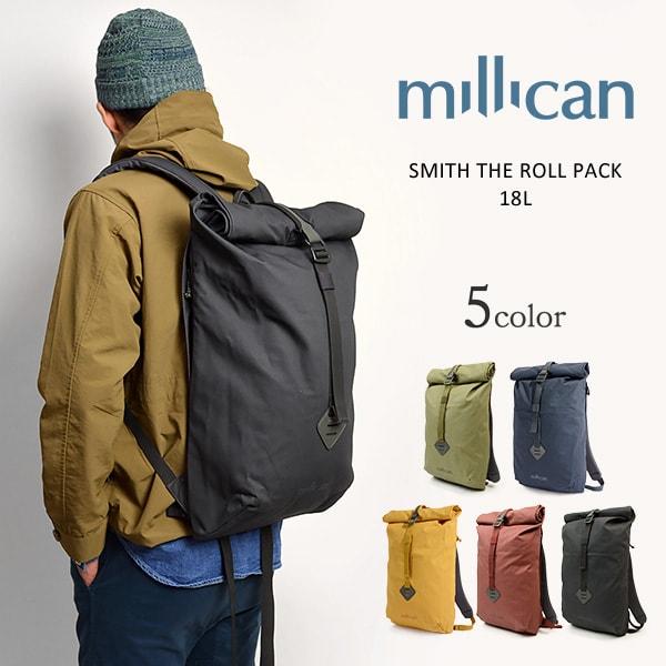 【期間限定!クーポンで10%OFF】MILLICAN(ミリカン) スミス ザ ロールパック / バックパック / メンズ レディース / M010 / SMITH THE ROLL PACK 18L