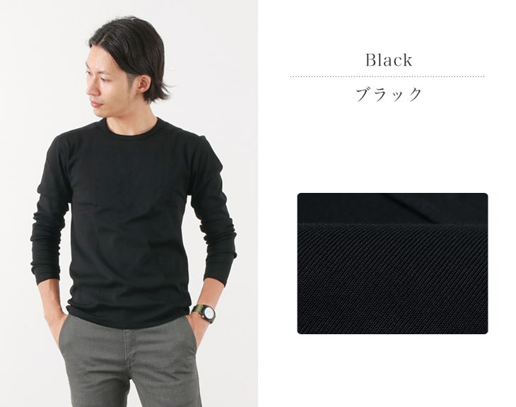 RE MADE IN TOKYO JAPAN(アールイー) パーフェクトインナー ギザコットン クルー ロングスリーブ Tシャツ / メンズ / 日本製 / PERFECT INNER GIZA COTTON CREW L/S