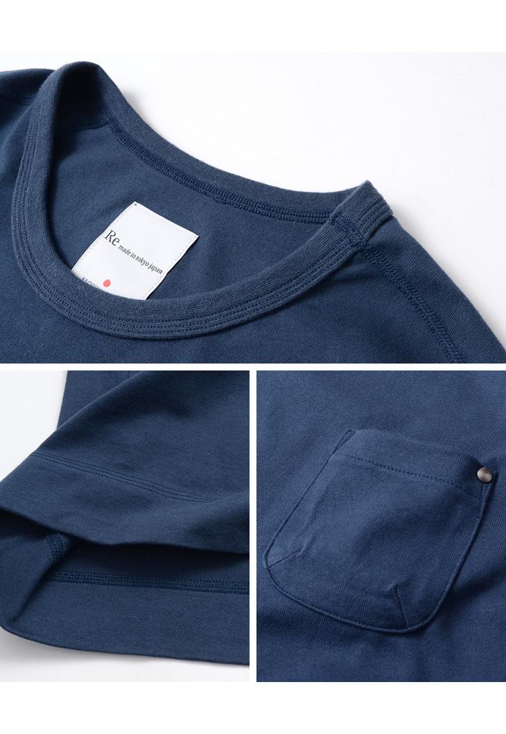 RE MADE IN TOKYO JAPAN(アールイー) スプリット ラグラン ポケット Tシャツ / 半袖 無地 / クルーネック / メンズ / 日本製 / SPLIT RAGLAN POCKET T-SHIRT
