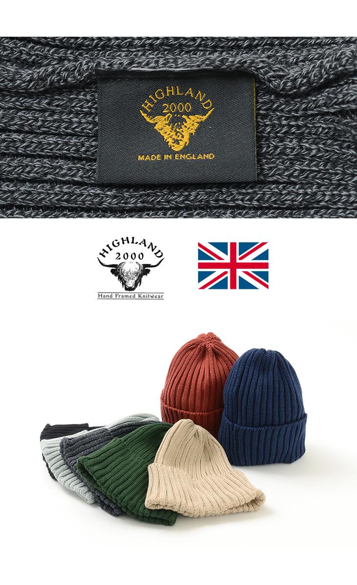 HIGHLAND 2000(ハイランド2000) コットン ニットキャップ / ワッチ キャップ / ニット帽 / メンズ レディース / ユニセックス / イギリス製 / BOB CAP COTTON YARN