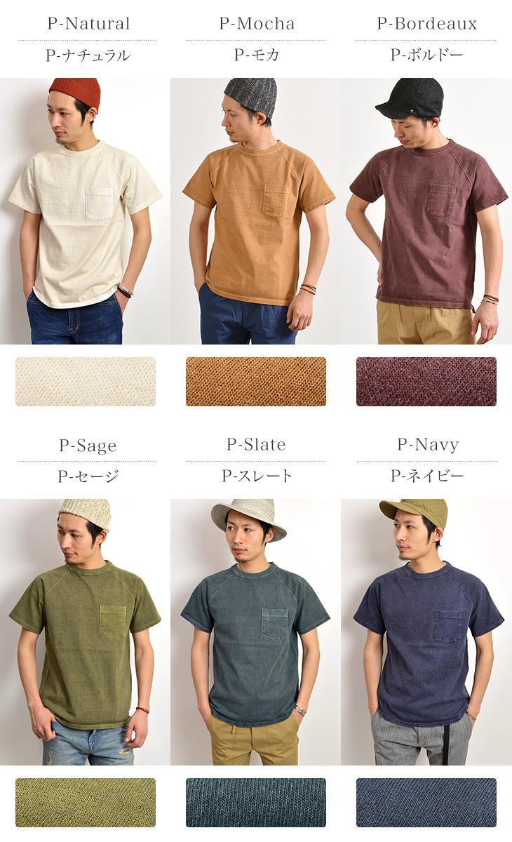GOOD ON(グッドオン) ラグランヘビー ポケット Tシャツ ショートスリーブ / メンズ レディース / 半袖 無地 / ピグメントダイ / アメリカ製生地 / 日本製 / GOST1101 / S/S HVY RAGLAN POCKET TEE