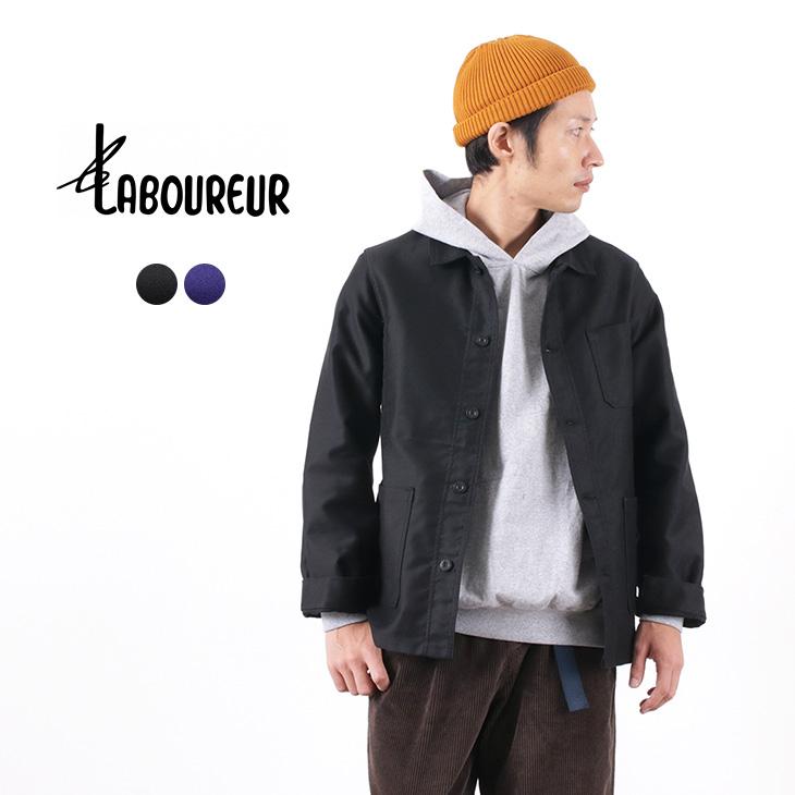 LE LABOUREUR(ル・ラブルール) モールスキン400 カバーオールジャケット / メンズ / フランス / MOLE SKIN 400 COVERALL JK