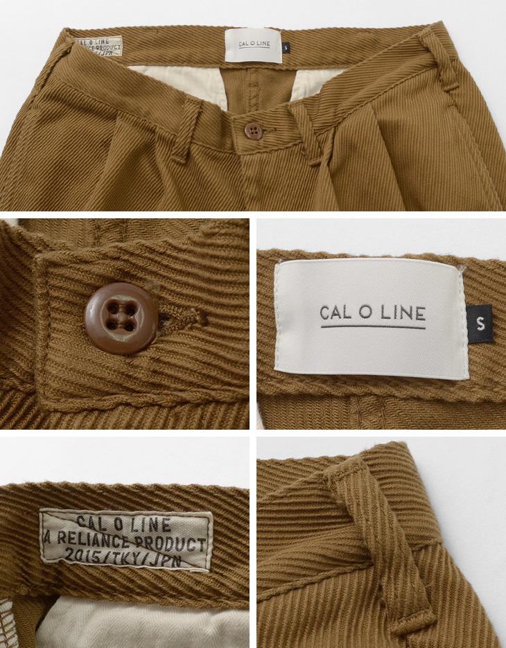 CAL O LINE(キャルオーライン) 2タック カルゼ トラウザー / メンズ / テーパード パンツ / ワイド / 日本製 / 2TUCK KARSEY TROUSERS