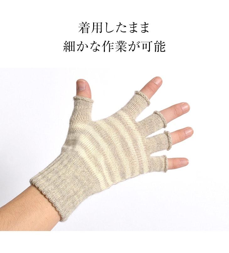 【期間限定!クーポンで10%OFF】BLACK SHEEP(ブラックシープ) フィンガーレスグローブ / ボーダー / 手袋 指なし / メンズ レディース / FINGERLESS MITT BORDER