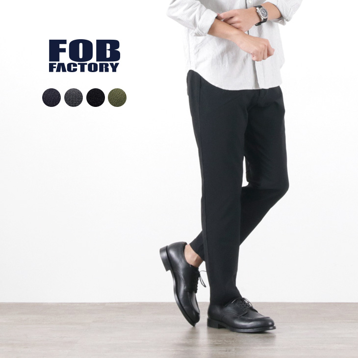 FOB FACTORY(FOBファクトリー) F0455 デパーチャー リラックストラウザー / パンツ / ストレッチ / メンズ / 日本製 / DEPARTURE PANTS / クールビズ