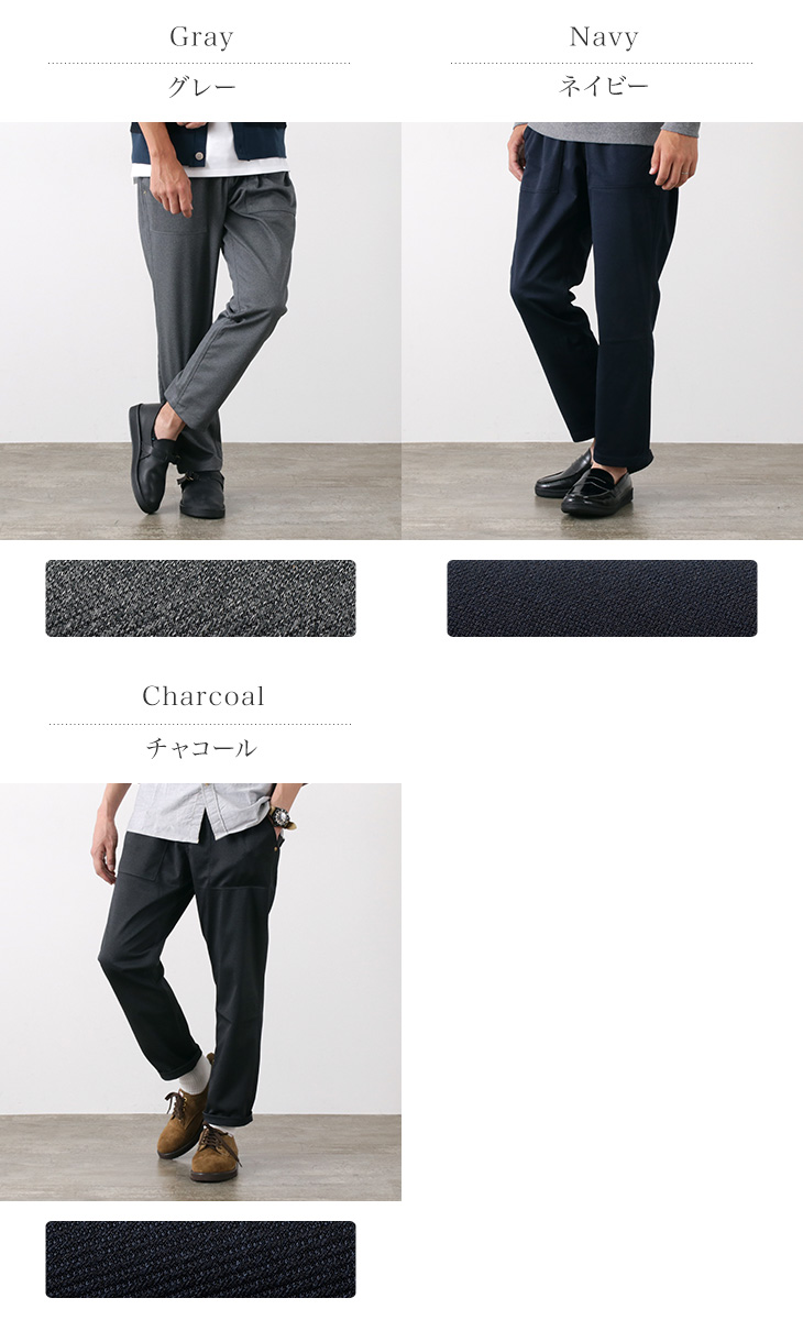 RE MADE IN TOKYO JAPAN(アールイー) クールカルゼ アンクルパンツ / イージーパンツ / メンズ / 日本製 / COOLKARZE ANKLE PTS