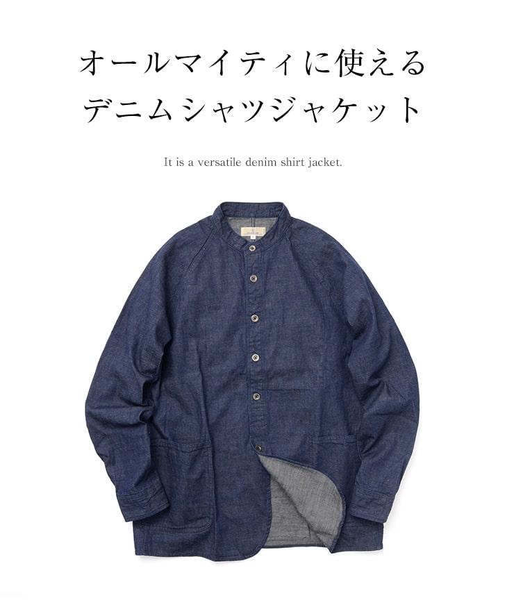 JAPAN BLUE JEANS(ジャパンブルージーンズ) J3510J01 ノーカラーシャツジャケット / カバーオール / デニム / メンズ / 岡山 日本製