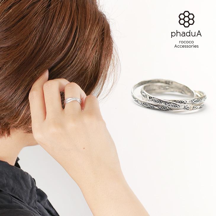 phaduA(パ・ドゥア) フィッシュ スタンプ トリプルリング カレンシルバー / レディース / 指輪 / 3連 / アクセサリー