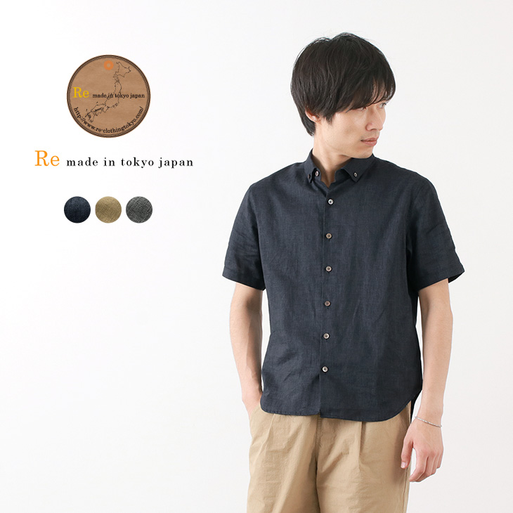 RE MADE IN TOKYO JAPAN(アールイー) リネン キャンバス ボタンダウン シャツ / 半袖 / メンズ / 日本製 / LINEN CAVAS BD SHIRT