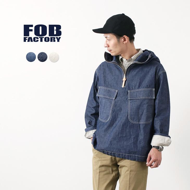 FOB FACTORY(FOBファクトリー) F2392 サルベージ パーカー / フーディ / ハーフジップ / アノラック / メンズ / 日本製 / SALVAGE PARKA