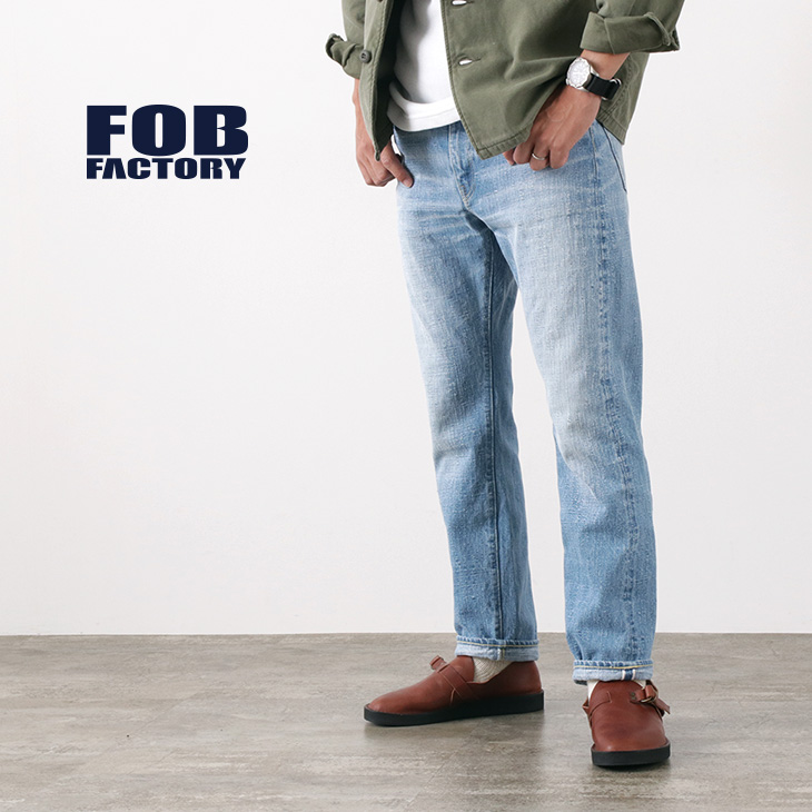 FOB FACTORY(FOBファクトリー) F147 セルヴィッチ デニム 5P パンツ ユーズド加工 / ジーンズ ジーパン / メンズ / 日本製 / SELVEDGE DENIM 5P