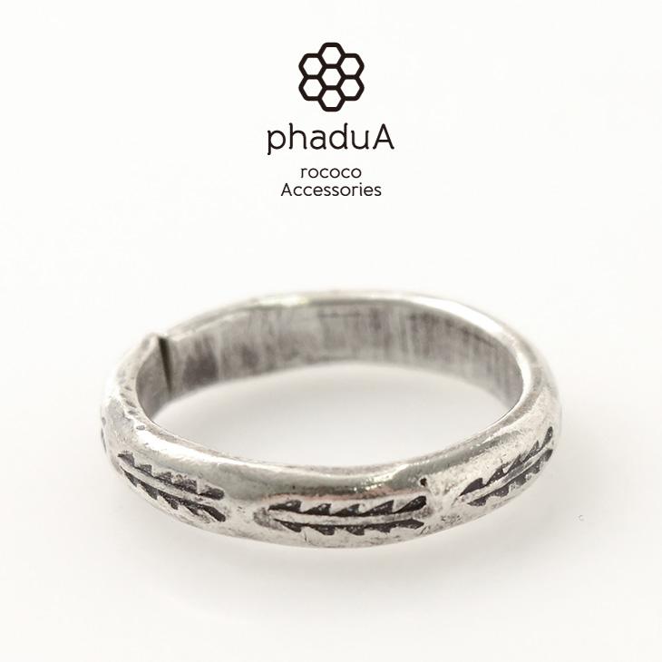 【期間限定!クーポンで10%OFF】phaduA (パ・ドゥア) カレンシルバーリング / ロングリーフ / 指輪 / シルバー / レディース / メンズ / ペア
