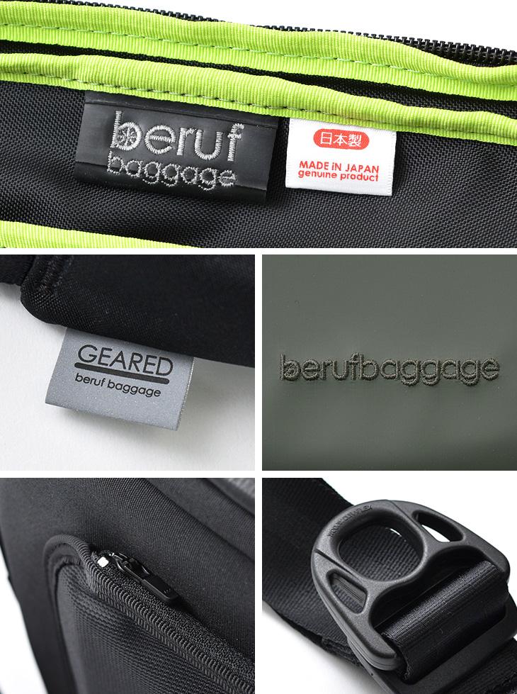 BERUF(ベルーフ) アーバンエクスプローラー 6.0 スリングパック / ウエストバッグ / ボディーバッグ / メンズ / brf-GR21-DR / URBAN EXPLORER 6.0 DR