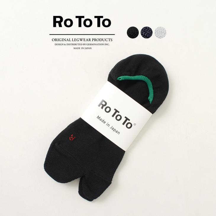 ROTOTO(ロトト) R1297 リフト ソックス / タビ型 / 靴下 / メンズ / レディース / 日本製 / RIFT SOCKS