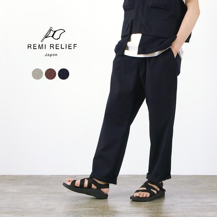 REMI RELIEF(レミレリーフ) トロ2タック パンツ / メンズ / タック / ミニマム / セットアップ / RN21289006