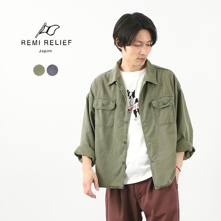 REMI RELIEF(レミレリーフ) ワイド ミリタリー シャツ(無地) / ファティーグシャツ / ミリタリージャケット / メンズ / 長袖 / 日本製 / RN21289040