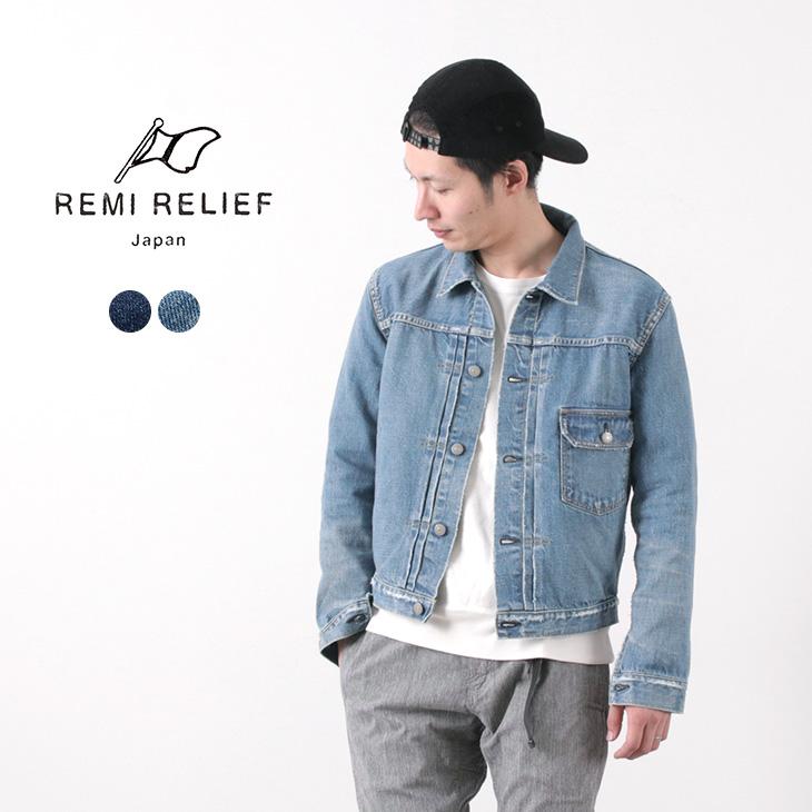 【期間限定!クーポンで10%OFF】REMI RELIEF(レミレリーフ) デニム 1st ジャケット / Gジャン ジージャン / 加工 色落ち / メンズ / 日本製