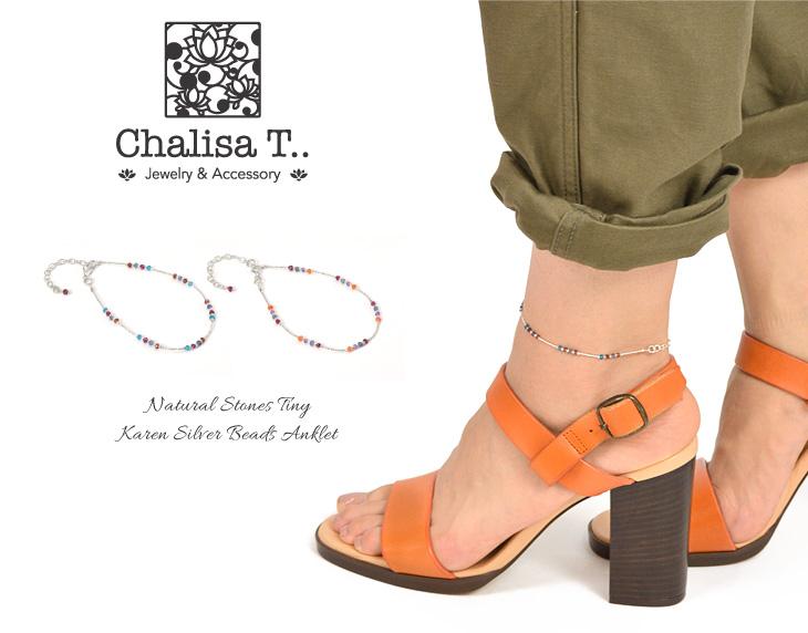 CHALISA T..(チャリッサ・ティー) ナチュラルストーン カレンシルバー タイニービーズ アンクレット / レディース