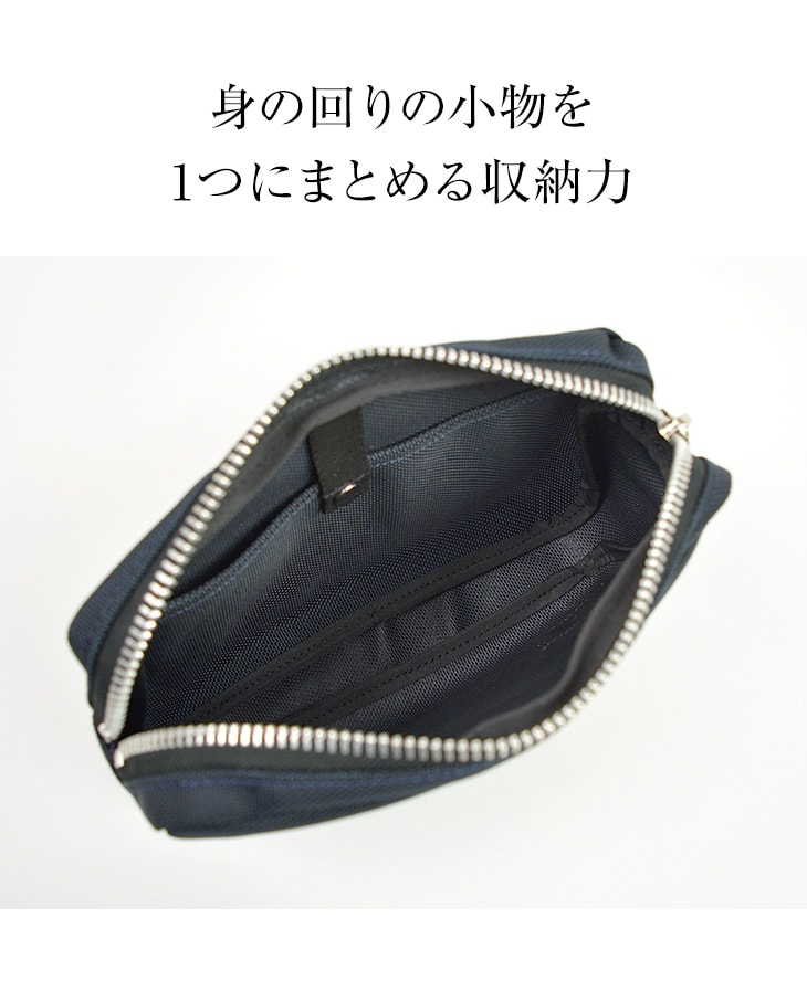 WONDER BAGGAGE(ワンダーバゲージ) グッドマンズ ポーチL バッグ / バッグインバッグ / メンズ / 日本製 / GOODMANS POUCH L