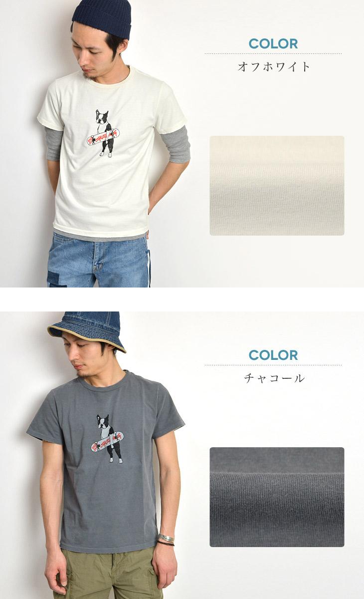 REMI RELIEF(レミレリーフ) スペシャル加工 Tシャツ(DOG) / メンズ / プリント 半袖 / 日本製