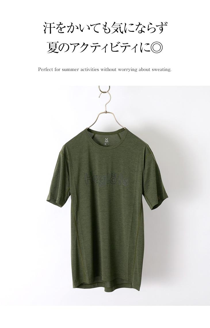 【30%OFF】HAGLOFS(ホグロフス) ノードリゲン ショートスリーブ Tシャツ メンズ / 半袖 プリント / アウトドア / NORDRYGGEN SS TEE MEN【セール】